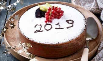 Κοπή Βασιλόπιτας 2019