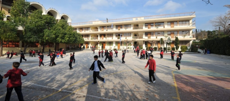 H ζωή μέσα από την Ελληνική Παιδεία